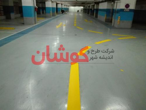 photo ۲۰۱۸ ۰۲ ۱۸ ۱۰ ۰۸ ۵۷ - خط کشی پارکینگ VIP برج میلاد تهران توسط تیم کوشان