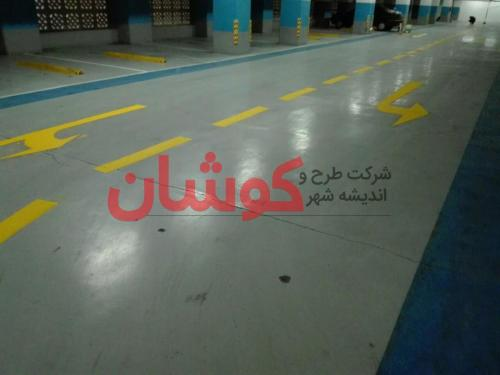 photo ۲۰۱۸ ۰۲ ۱۸ ۱۰ ۰۸ ۵۸ - خط کشی پارکینگ VIP برج میلاد تهران توسط تیم کوشان