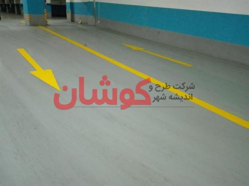 photo ۲۰۱۸ ۰۲ ۱۸ ۱۰ ۰۹ ۰۰ - خط کشی پارکینگ VIP برج میلاد تهران توسط تیم کوشان