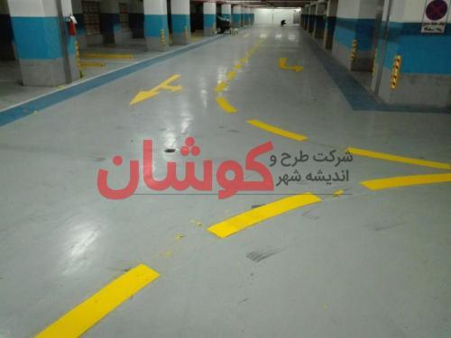 photo ۲۰۱۸ ۰۲ ۱۸ ۱۰ ۰۹ ۰۶ - خط کشی پارکینگ VIP برج میلاد تهران توسط تیم کوشان