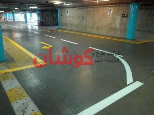 photo ۲۰۱۸ ۰۲ ۲۰ ۱۷ ۳۷ ۴۳ - خط کشی پارکینگ طبقاتی برج میلاد تهران توسط تیم کوشان