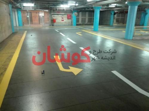 photo ۲۰۱۸ ۰۲ ۲۰ ۱۷ ۳۷ ۵۴ - خط کشی پارکینگ طبقاتی برج میلاد تهران توسط تیم کوشان