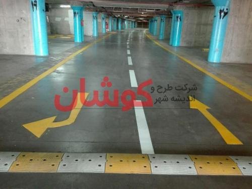 photo ۲۰۱۸ ۰۲ ۲۰ ۱۷ ۳۷ ۵۹ - خط کشی پارکینگ طبقاتی برج میلاد تهران توسط تیم کوشان
