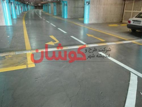photo ۲۰۱۸ ۰۲ ۲۰ ۱۷ ۳۸ ۰۰ - خط کشی پارکینگ طبقاتی برج میلاد تهران توسط تیم کوشان