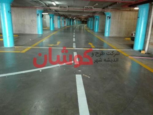 photo ۲۰۱۸ ۰۲ ۲۰ ۱۷ ۳۸ ۰۱ - خط کشی پارکینگ طبقاتی برج میلاد تهران توسط تیم کوشان