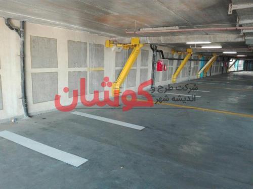 photo ۲۰۱۸ ۰۲ ۲۰ ۱۷ ۳۸ ۲۴ - خط کشی پارکینگ طبقاتی برج میلاد تهران توسط تیم کوشان