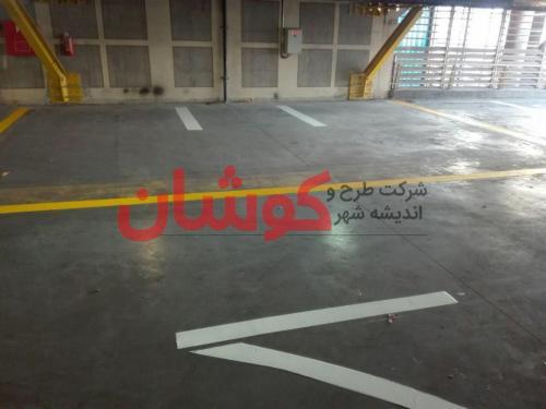 photo ۲۰۱۸ ۰۲ ۲۰ ۱۷ ۳۸ ۳۱ - خط کشی پارکینگ طبقاتی برج میلاد تهران توسط تیم کوشان