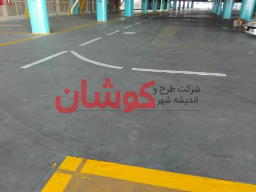 photo ۲۰۱۸ ۰۲ ۲۰ ۱۷ ۳۸ ۳۶ - خط کشی پارکینگ طبقاتی برج میلاد تهران توسط تیم کوشان