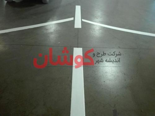 photo ۲۰۱۸ ۰۲ ۲۰ ۱۷ ۳۹ ۰۴ - خط کشی پارکینگ طبقاتی برج میلاد تهران توسط تیم کوشان