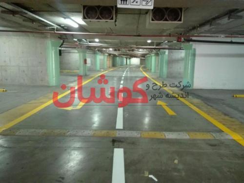 خط کشی پارکینگ طبقاتی برج مبلاد تهران