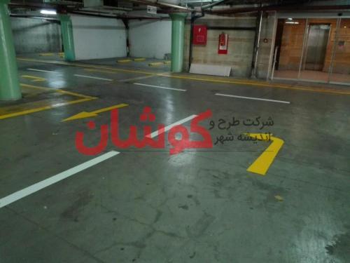 photo ۲۰۱۸ ۰۲ ۲۱ ۱۶ ۴۷ ۲۱ - خط کشی پارکینگ طبقاتی برج میلاد تهران توسط تیم کوشان