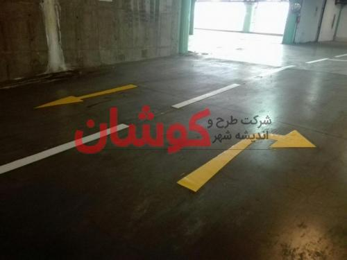 photo ۲۰۱۸ ۰۲ ۲۱ ۱۶ ۴۷ ۲۳ - خط کشی پارکینگ طبقاتی برج میلاد تهران توسط تیم کوشان