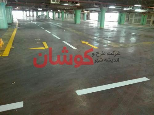photo ۲۰۱۸ ۰۲ ۲۱ ۱۶ ۴۷ ۲۸ - خط کشی پارکینگ طبقاتی برج میلاد تهران توسط تیم کوشان