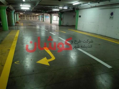 photo ۲۰۱۸ ۰۲ ۲۱ ۱۶ ۴۷ ۳۰ - خط کشی پارکینگ طبقاتی برج میلاد تهران توسط تیم کوشان