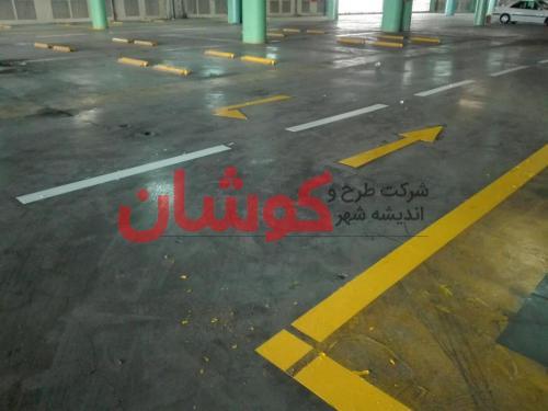 photo ۲۰۱۸ ۰۲ ۲۱ ۱۶ ۴۷ ۳۳ - خط کشی پارکینگ طبقاتی برج میلاد تهران توسط تیم کوشان