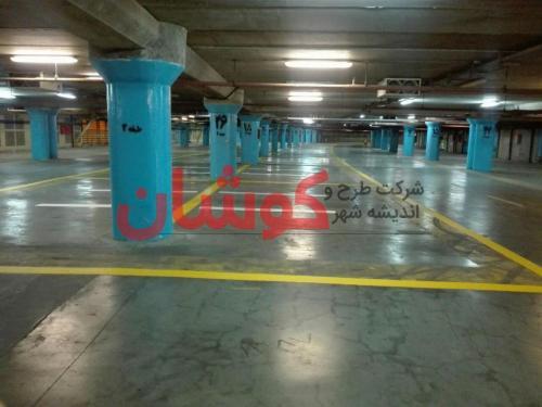 photo ۲۰۱۸ ۰۳ ۱۰ ۰۹ ۳۳ ۳۸ - خط کشی پارکینگ طبقاتی برج میلاد تهران توسط تیم کوشان