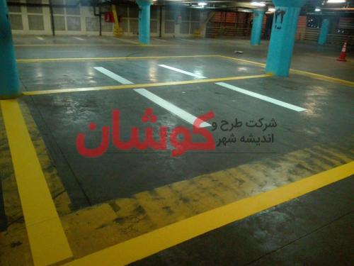 photo ۲۰۱۸ ۰۳ ۱۰ ۰۹ ۳۳ ۴۲ - خط کشی پارکینگ طبقاتی برج میلاد تهران توسط تیم کوشان