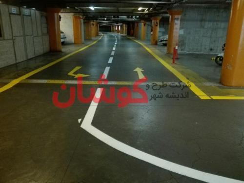 photo ۲۰۱۸ ۰۳ ۱۳ ۱۷ ۰۶ ۵۹ - خط کشی پارکینگ طبقاتی برج میلاد تهران توسط تیم کوشان