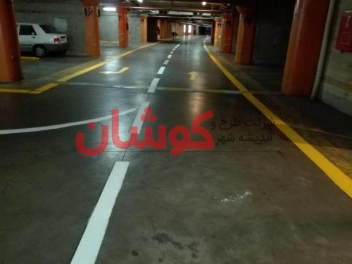 photo ۲۰۱۸ ۰۳ ۱۳ ۱۷ ۰۷ ۰۰ - خط کشی پارکینگ طبقاتی برج میلاد تهران توسط تیم کوشان