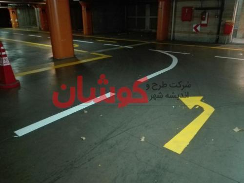 photo ۲۰۱۸ ۰۳ ۱۳ ۱۷ ۰۷ ۰۱ - خط کشی پارکینگ طبقاتی برج میلاد تهران توسط تیم کوشان