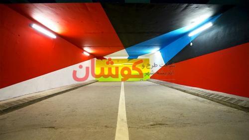 رنگ های ترافیکی ضد لغزندگی به همت پژوهشگران ایرانی تولید شد