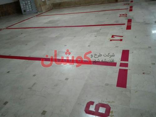 11 2 - خط کشی پارکینگ های بزرگ و کوچک بصورت تخصصی