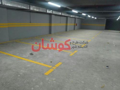 12 2 - خط کشی پارکینگ های بزرگ و کوچک بصورت تخصصی