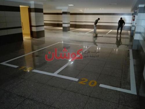 44 1 - خط کشی پارکینگ های بزرگ و کوچک بصورت تخصصی