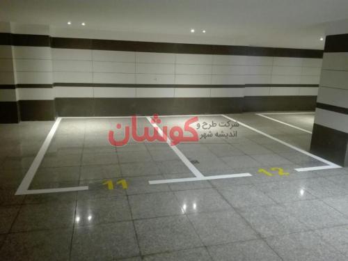44 3 - خط کشی پارکینگ های بزرگ و کوچک بصورت تخصصی