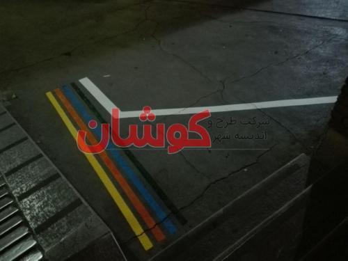 photo 2019 09 17 15 05 02 wm - اجرای خط کشی راه نشان ( خط کشی بیمارستانی ) ابوریحان
