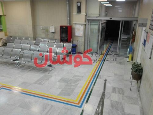photo 2019 09 17 15 06 23 wm - اجرای خط کشی راه نشان ( خط کشی بیمارستانی ) ابوریحان