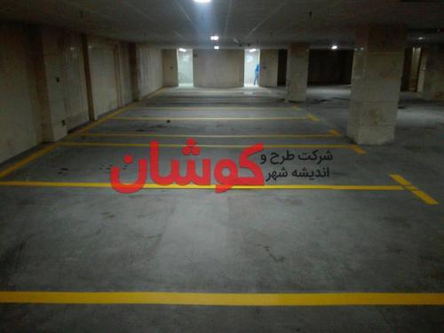 photo ۲۰۱۸ ۰۲ ۱۲ ۲۳ ۰۰ ۲۴ - خط کشی پارکینگ رز مال کرج