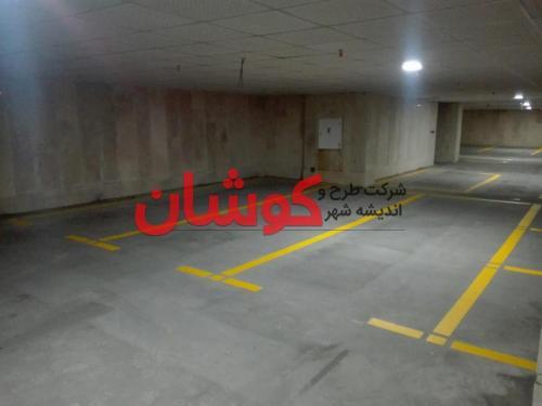 photo ۲۰۱۸ ۰۲ ۱۲ ۲۳ ۰۰ ۲۸ - خط کشی پارکینگ رز مال کرج