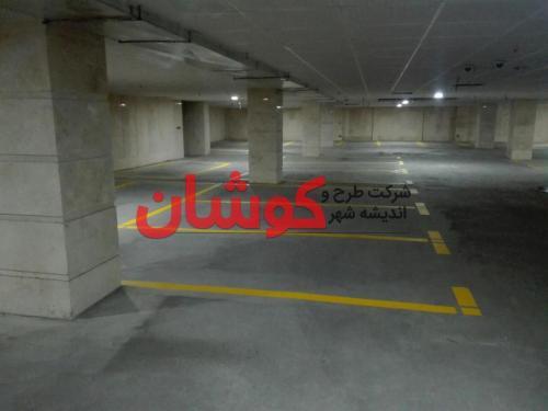 photo ۲۰۱۸ ۰۲ ۱۲ ۲۳ ۰۰ ۳۱ - خط کشی پارکینگ رز مال کرج