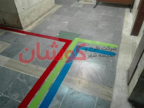 photo 2019 03 15 19 46 03 (2) wm - اجرای خط کشی بیمارستانی با رنگ های مجزا