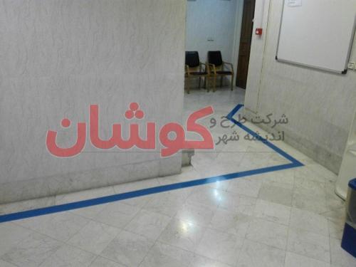 photo 2019 03 15 19 46 03 (4) wm - اجرای خط کشی بیمارستانی با رنگ های مجزا