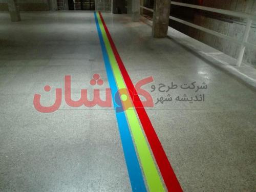 photo 2019 03 15 19 46 03 wm - اجرای خط کشی بیمارستانی با رنگ های مجزا
