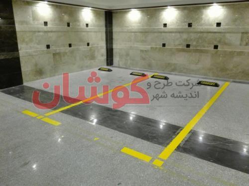 photo 2019 04 12 19 02 09 wm - خط کشی پارکینگ های بزرگ و کوچک بصورت تخصصی
