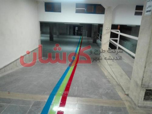 photo 2019 04 12 19 02 56 wm - اجرای خط کشی بیمارستانی با رنگ های مجزا